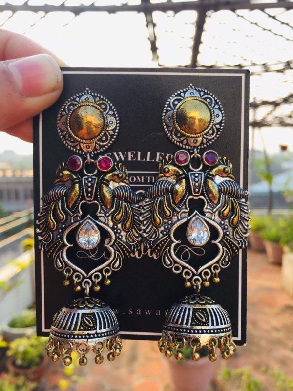 German Oxidized Jewelry 003