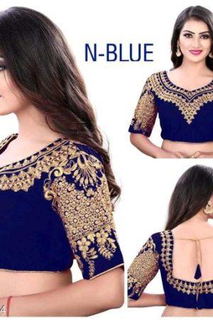 Art Silk designed readymade blouse