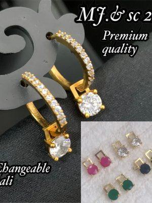 Diamond Design Changeable Bali Earrings MN28