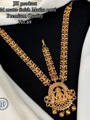 Gold Matte Finish Matha Patti MN69 (1)