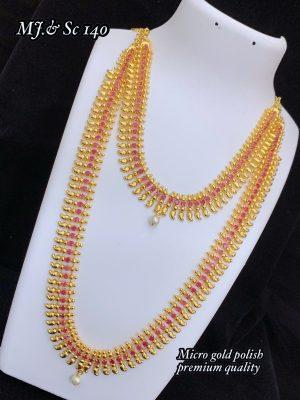 Micro Gold Polish Premium Quality Long Haram MN140 (3)