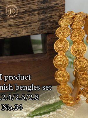 New Design Matte Finish Bangles Set MN34